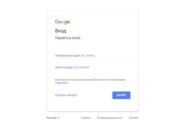 Prihlásenie do Gmail.com (registrácia) - Autoritatívne o